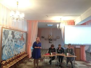Областной семинар в рамках  сетевой инновационной площадки