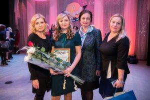 Церемония награждения участников городского конкурса «Учитель года Таганрога — 2019»