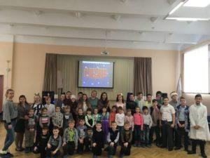 ЭКСКУРСИЯ В МАОУ СОШ №22