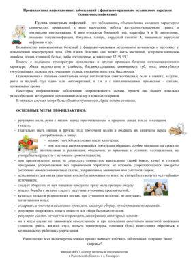 thumbnail of Сигнальные признаки ОКИ-1