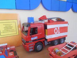 Тематическая выставка «Пожарные машины»